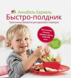 Приемы пищи: завтрак, ланч, обед, полдник и ужин