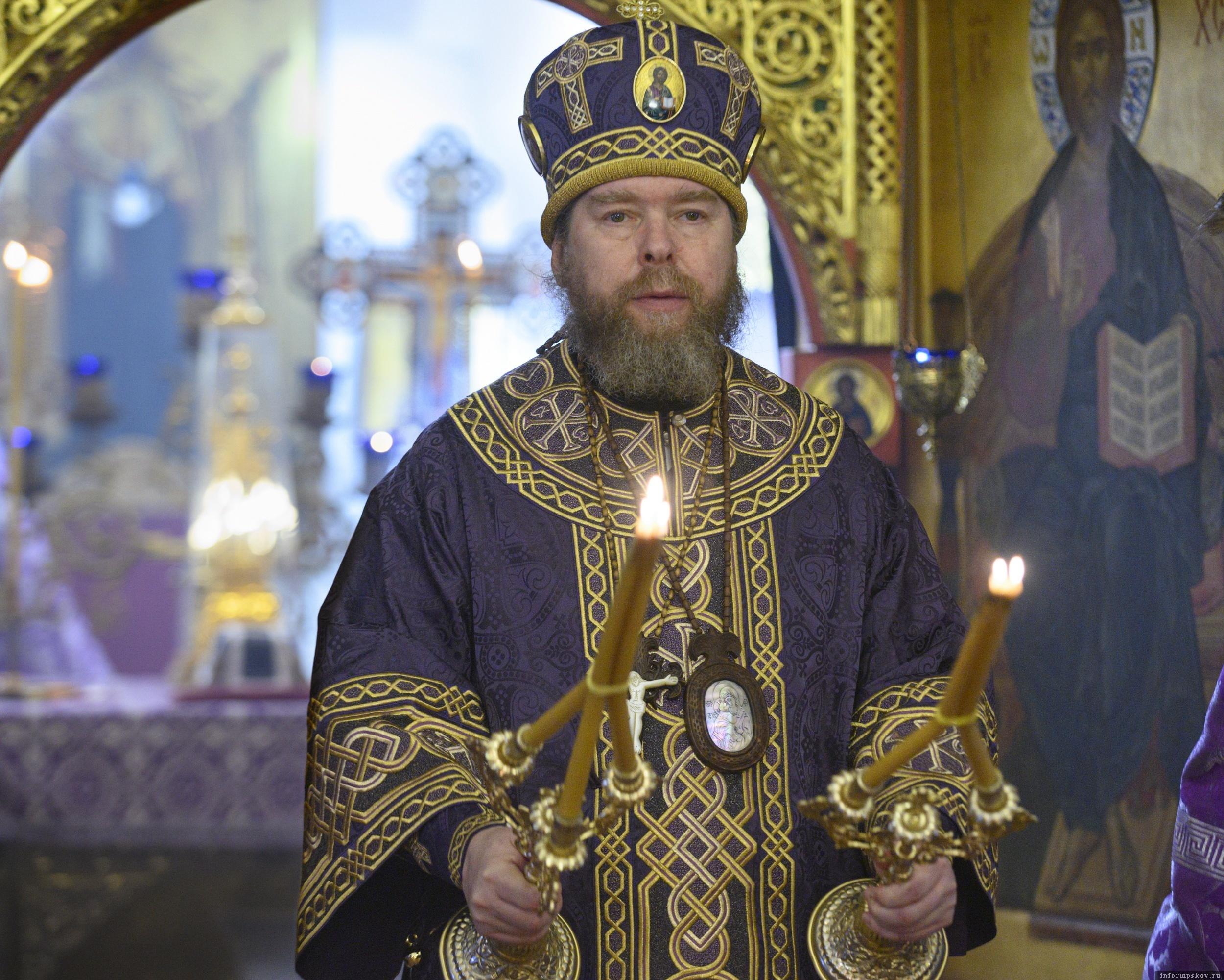 Митрополит - это... митрополиты русской церкви