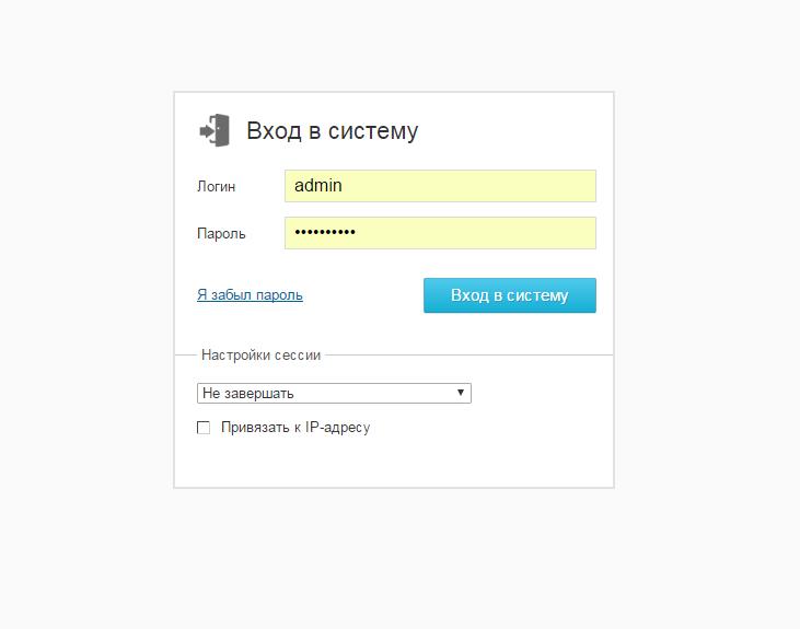 Statusname