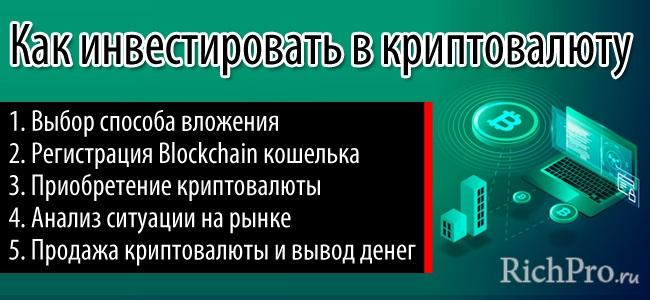 Криптовалюта: что это простыми словами, как ее заработать? | блог мтбанка