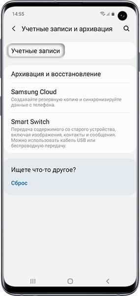 Samsung cloud: что такое, зачем он нужен и как войти с телефона?
