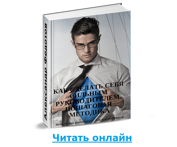 5 причин неуверенности в себе | brodude.ru