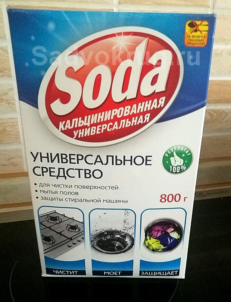 Кальцинированная сода: формула, свойства, производство, хранение.