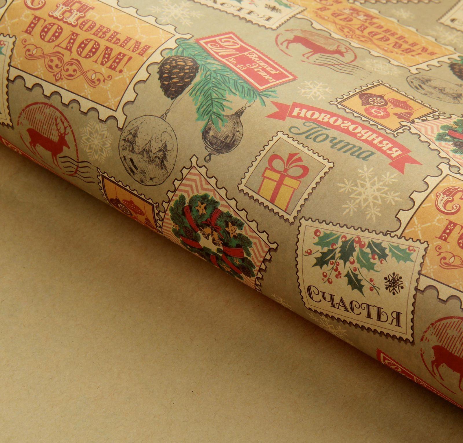 Для чего крафт бумага – что делать когда нет крафт-бумаги? сделать самим! / упаковка подарков / вторая улица - теплоизоляция сооружений