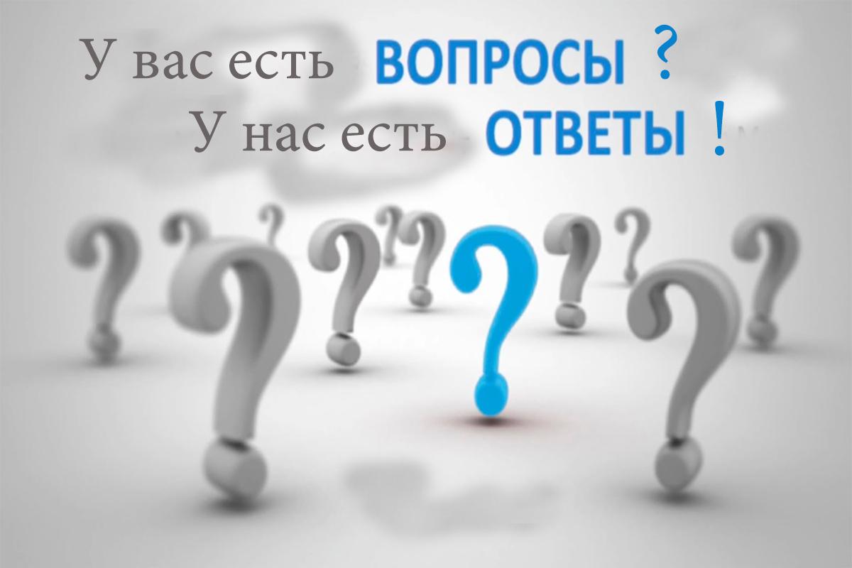 Что такое блог в интрнете: для чего он нужен и как им пользоваться