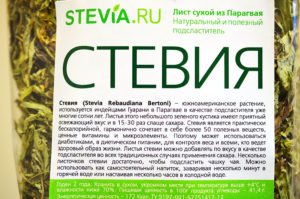 Что такое стевиозид? польза и вред сахарозаменителя