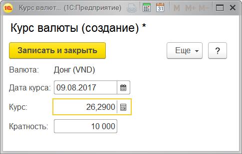 Конвертация валюты - что это такое, комиссии за обмен денег