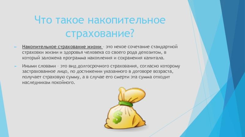 Отзывы о страховой компании «ппф страхование жизни», мнения пользователей и клиентов страховой компании | банки.ру
