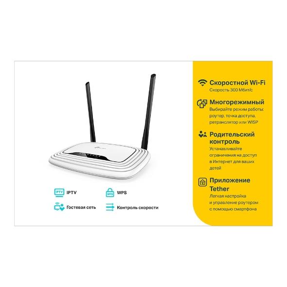 Домашний wifi роутер | интернет - грамотность с надеждой