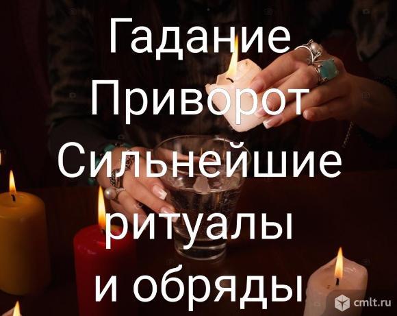 Ритуалы и обряды - что это? правила проведения, выбора времени и места