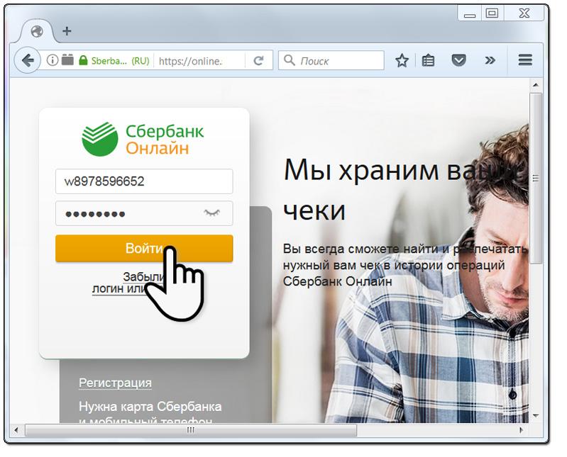 Что такое идентификатор пользователя в системе? :: syl.ru