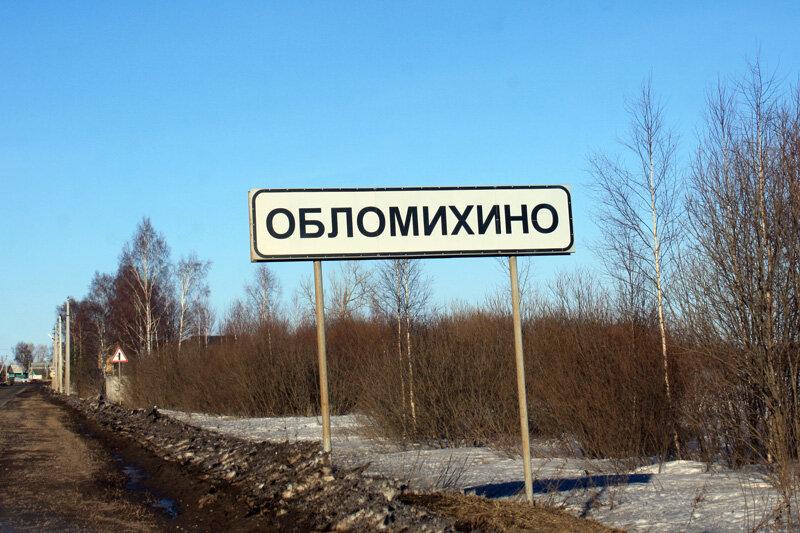 Населённые пункты в россии — википедия. что такое населённые пункты в россии
