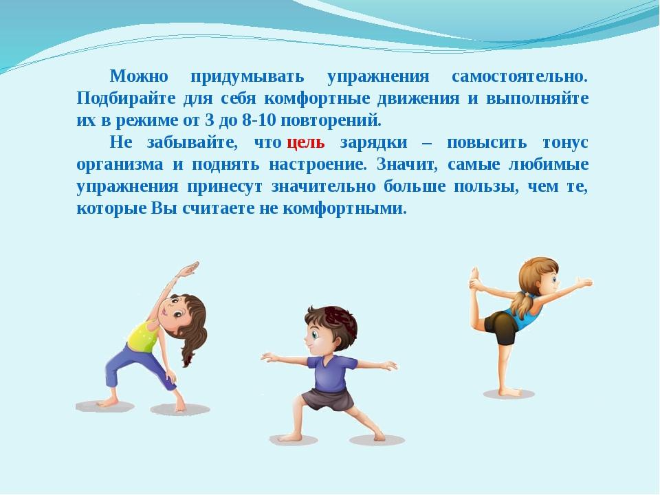 Утренняя зарядка комплекс упражнений и правила выполнения