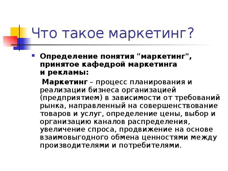 Что такое превью? определение понятия :: syl.ru