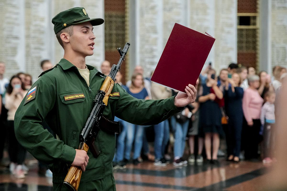 Военная присяга в россии