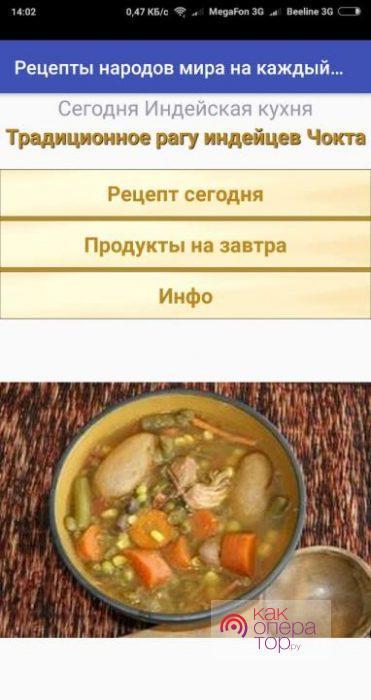 """Плов """"классический"""""""