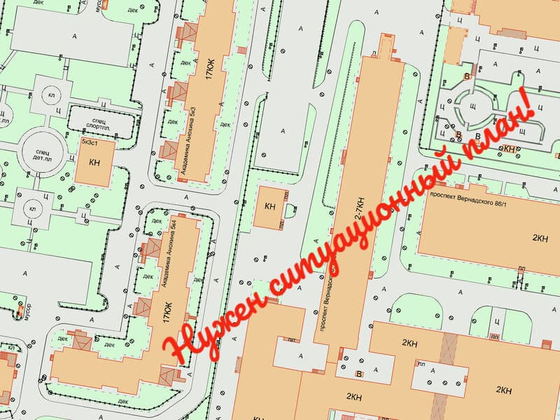 Что такое ситуационный план земельного участка