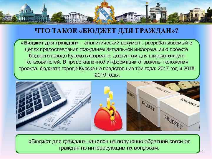 Определены победители проекта «народный бюджет» в 2018 г. | активный регион. республика коми