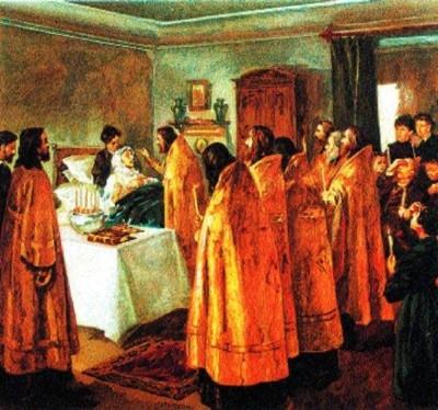 Елеопомазание — таинство соборования