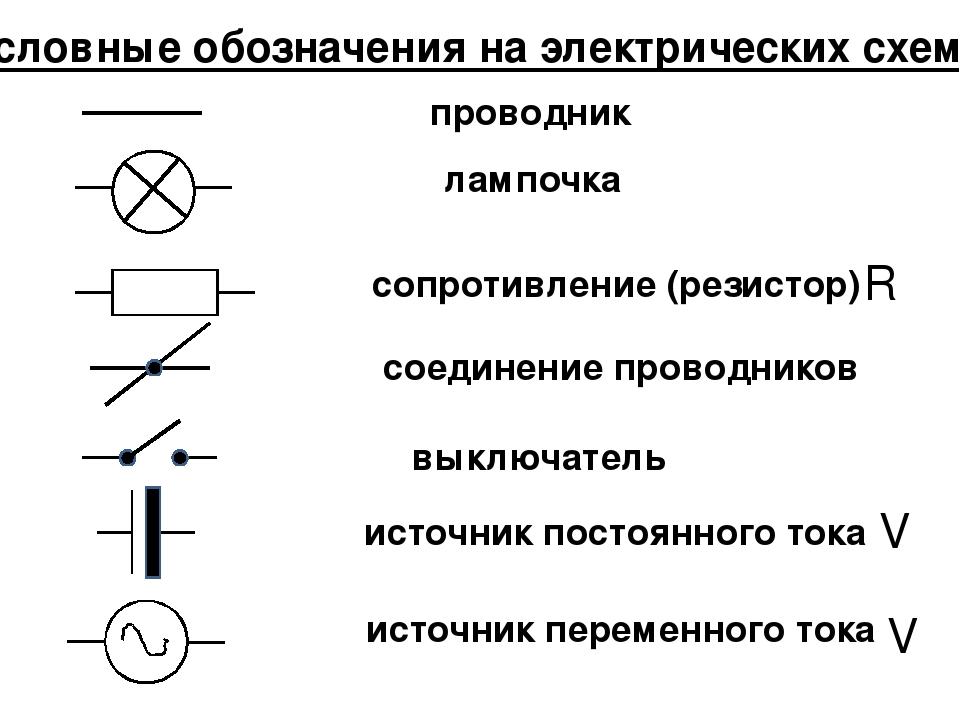 Подключение магнитолы желтый и красный провод