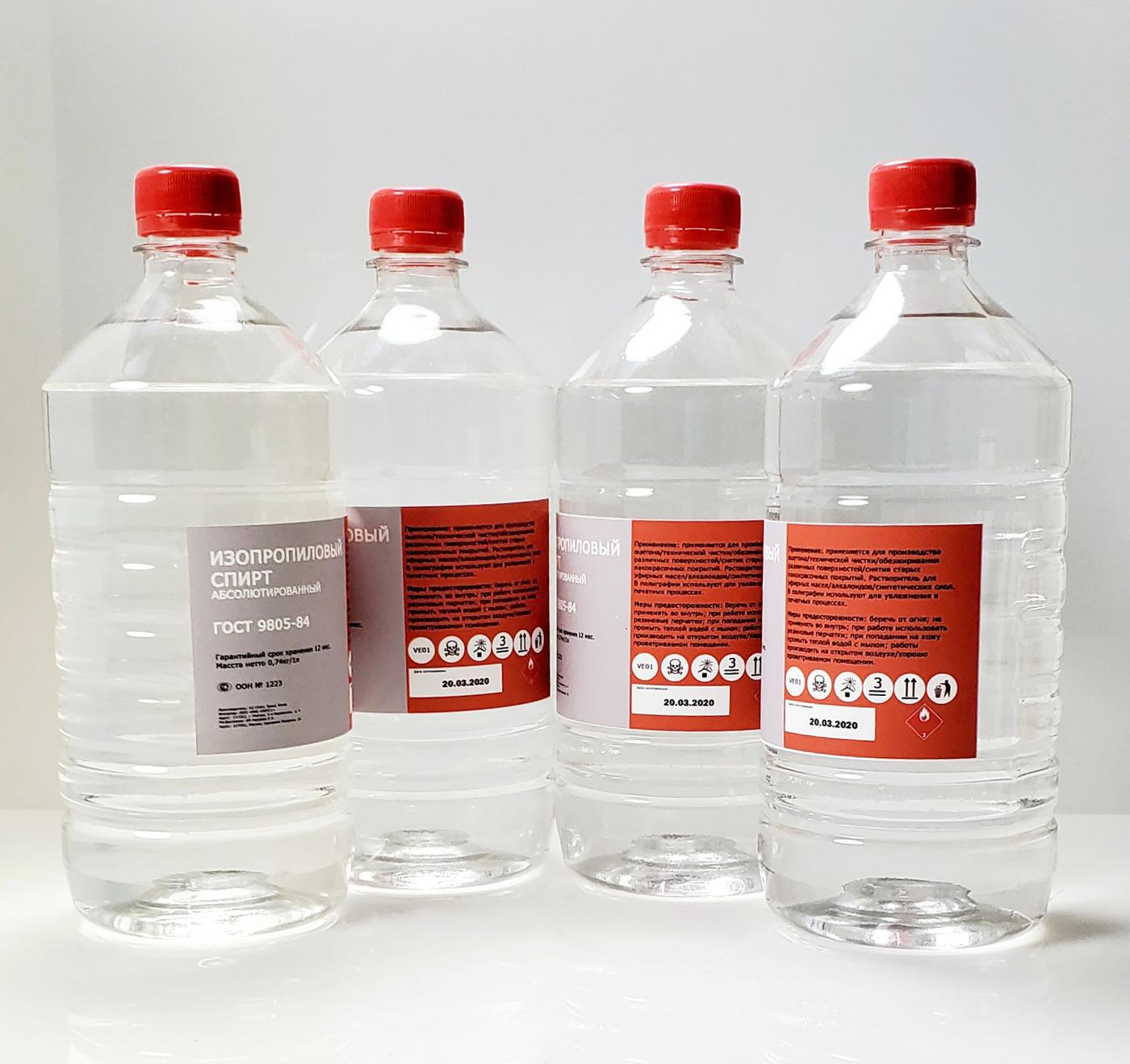 Использование изопропилового спирта против коронавируса