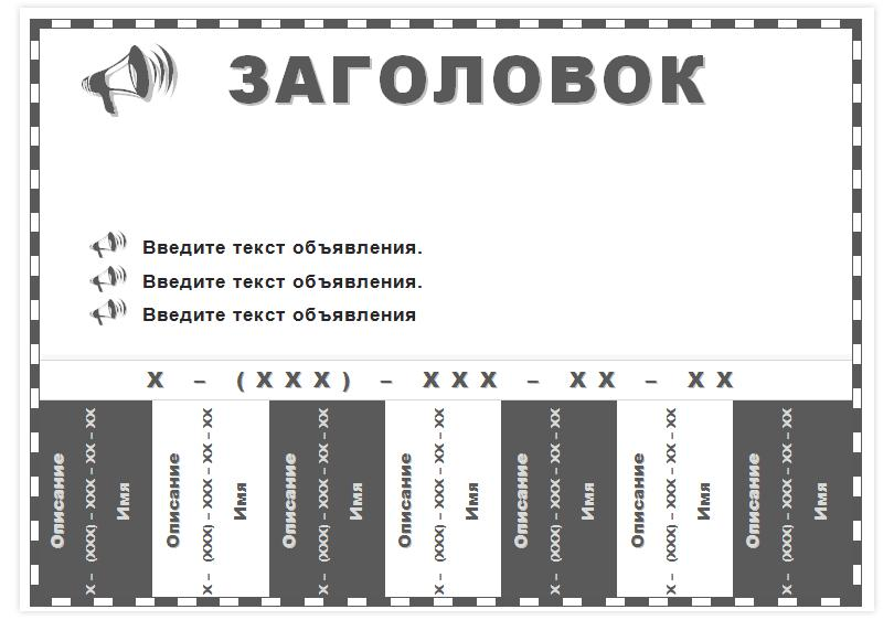 Юридическая ответственность: виды, функции, основания :: syl.ru