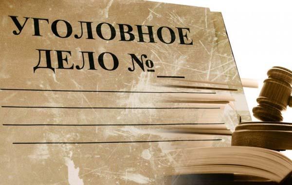Мошенничество: ст. 159 ук рф, основные и новые виды
