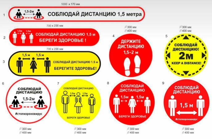 Социальная дистанция во время эпидемии: о чем следует помнить
