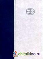 Лекция №16. понятие общества. философия: конспект лекций