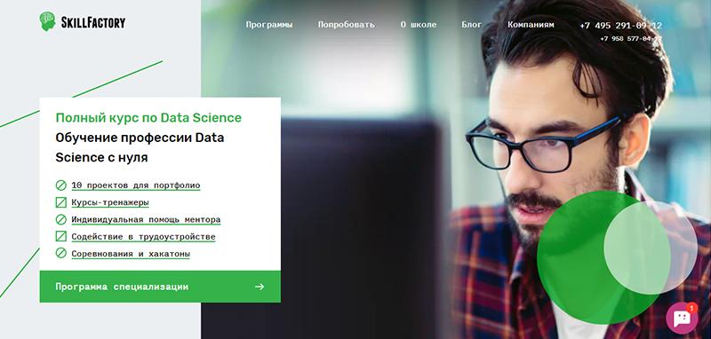 Кто такой data scientist в big data: профессиональные компетенции исследователя данных