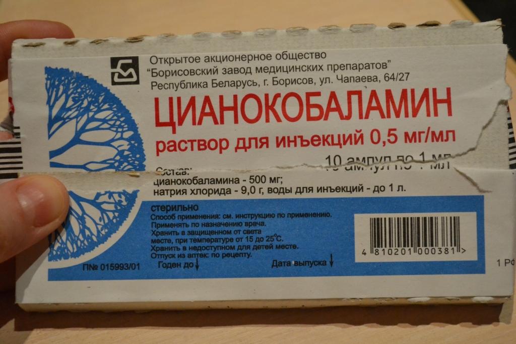 Витамин b12 (цианокобаламин): для чего нужен, как принимать и в каких продуктах содержится