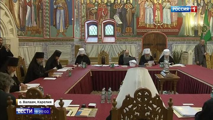 Священный синод русской православной церкви — википедия. что такое священный синод русской православной церкви