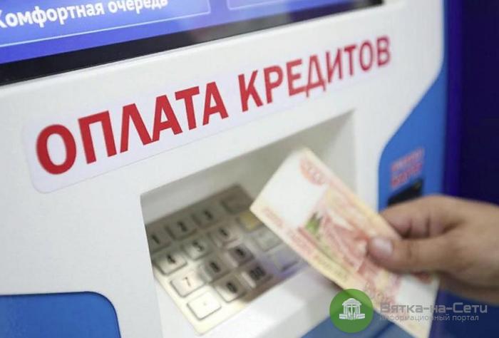 Плати, но не сейчас: как уйти на кредитные каникулы | банки.ру