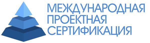 Министерство путей сообщения российской федерации — википедия