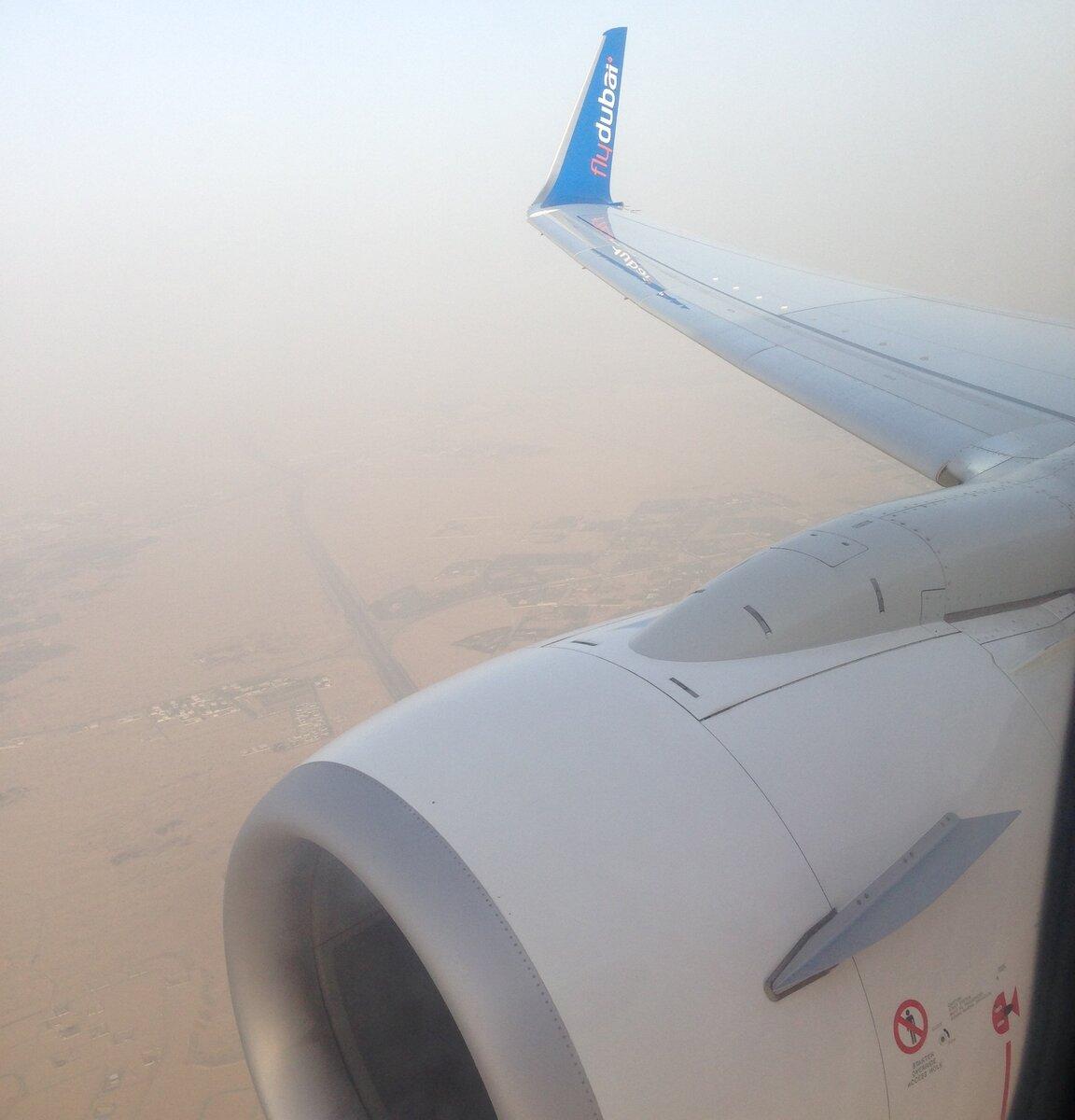 Зона турбулентности в самолете: что это и чем опасно