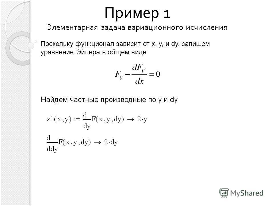 Принципы функционального программирования в javascript
