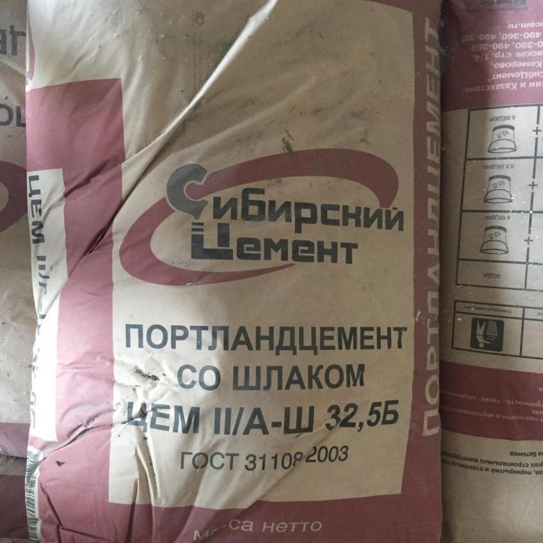 Чем отличается цемент от портландцемента?