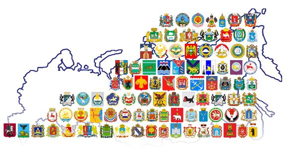 Что такое этнос: определение термина, его виды и что в себя включают этнические отношения
