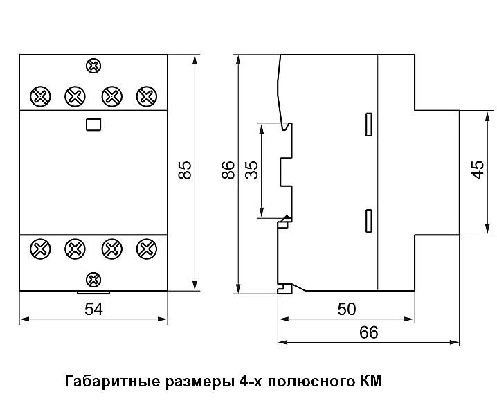 Модульный контактор для чего он нужен - всё о электрике в доме