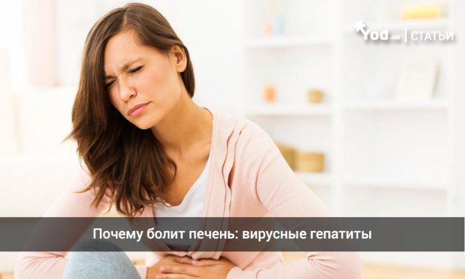 Гепатит с: причины возникновения у взрослых ???? | gepatit abc