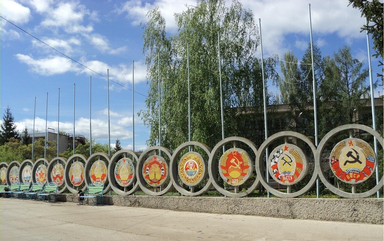 Парад суверенитетов — циклопедия