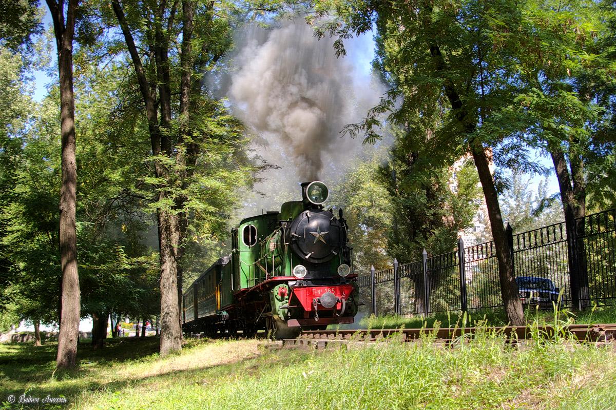 Список детских железных дорог — википедия. что такое список детских железных дорог