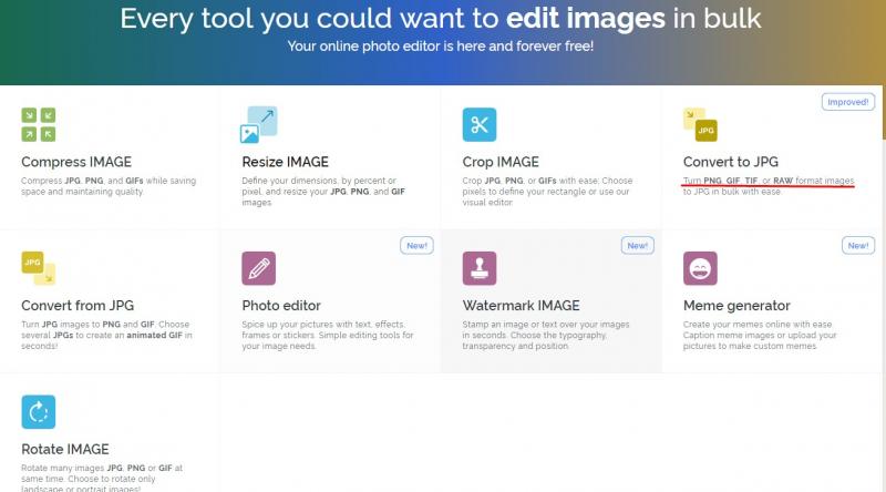 Файлы в формате tif и tiff – чем открыть на компьютере и онлайн