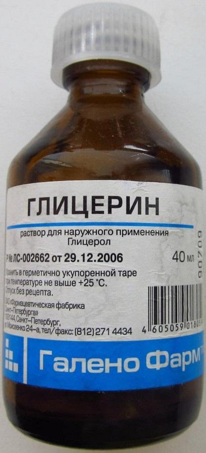 Пищевая добавка e 422: батончик «баунти» с волшебным вкусом… глицерина