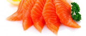 Кета морская или речная рыба — ловись рыбка