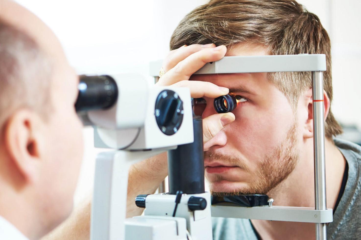 Глаукома глаза — что это такое