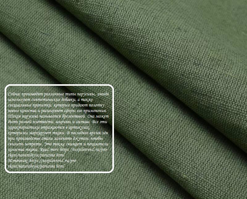 Особенности пошива из ткани спандекс: спандекс - что за ткань?