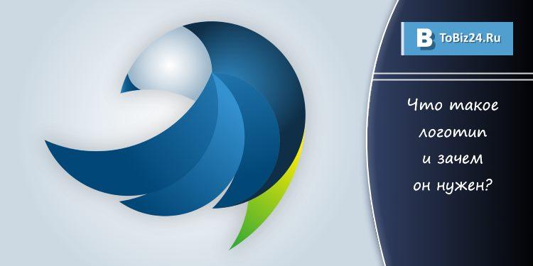 Как придумать слоган для компании | дизайн, лого и бизнес | блог турболого