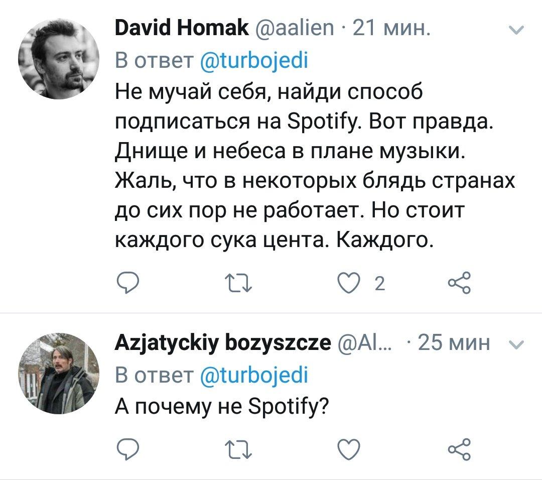 Как не надо писать пресс-релизы | colta.ru