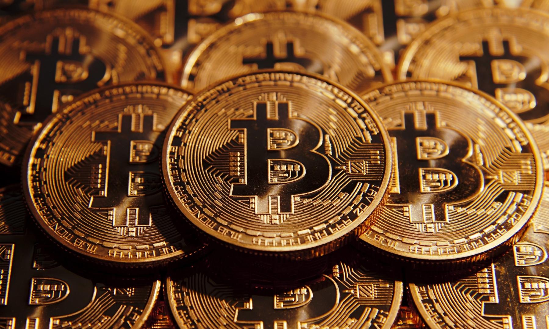 Что такое криптовалюта - узнай что такое